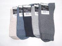 Ponožky Lux pánske 23 - 25