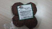 Brokolicové placky 200 g