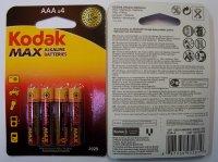Batéria Kodak Max LR03 AAA 4KS